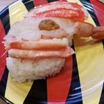 かっぱ寿司 - ひと皿限定エビカニ三昧308円