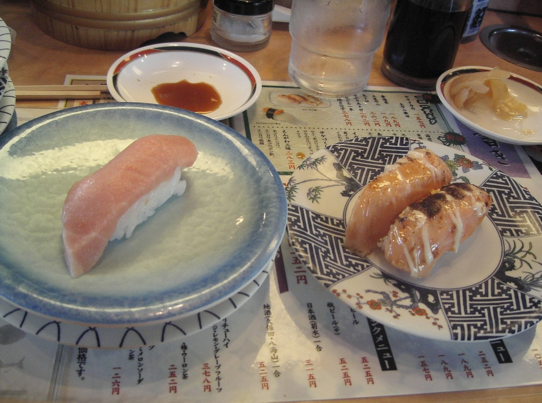 丸寿司 関屋店