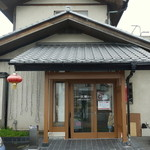 四川料理 江湖 - お店の外観はこんな感じ。
