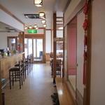 四川料理 江湖 - お店の中はこんな感じ。
