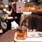 ティフォニウム・カフェ -