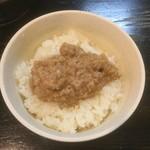 麺堂稲葉Kuki Style - 日替わりご飯150円