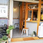 コーヒースタンド ポレポレ - Coffee Stand pole pole