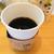 コーヒースタンド ポレポレ - シングルオリジン珈琲・エチオピア オド シャキーソ(500円)