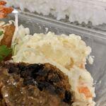 キッチン モーリ - TO:Bランチ(\930) ゴロッと野菜のポテトサラダ
