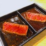 鉄板TOKYO - 料理写真: