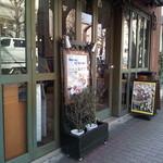 ラ・クチーナカフェ -