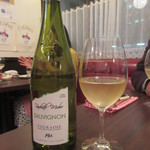 ラミ - 白ワイン(グラス) 700円
