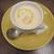 ラミ - 料理写真:本日のスープ 550円(蕪のポタージュ)