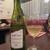 ラミ - ドリンク写真:白ワイン(グラス) 700円