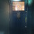 ラミ - 外観写真:入口