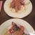 ラミ - 料理写真:丸ごと!オマール海老フライ(1尾) 3500円