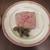 ラミ - 料理写真:パテ・ド・カンパーニュ 750円