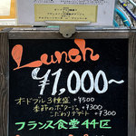 120735989 - Lunch