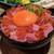 pit master VAMOS - 料理写真:おいしいお米の肉めし+いくら