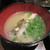 月○海 - 料理写真:あら汁(あっぱれ盛りのサービス)