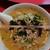 鳳華 - 味噌ラーメン700円 丼の直径21cm