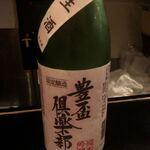 酒 龍馬 - 弘前の銘酒