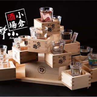 日本酒タワー13酒飲み比べ全種類違う銘柄で何度でも楽しめます