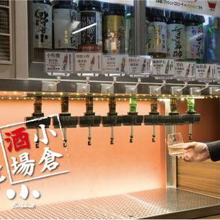 人気の日本酒8種類も入った飲み放題焼酎・梅酒・ハイボール充実