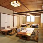 日本料理 つか佐 - 最大32名収容可能な大広間