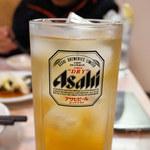 栄華飯店 -
