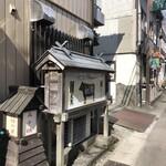 焼肉 初栄 - 道路から見たら、これがお店の目印です。この横の脇に入っていったら駐車場。3台くらいしか停められない。