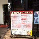 串DINING桜山 -
