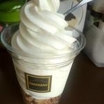 高原アイスクリーム研究所 - 料理写真: