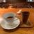 折り鶴 - ドリンク写真:珈琲 ※既にかなり飲んでしまっています。