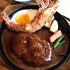 洋食春 - 料理写真:天然有頭エビフライ&ハンバーグ