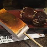 串焼き勧進帳 -