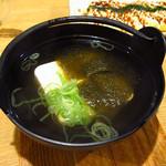 義経 - 湯豆腐