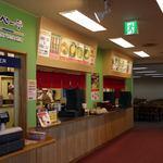 12078434 - 朝九時半から営業の麺とスナックのお店