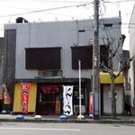 らーめん 和屋 - 2012/03/16撮影