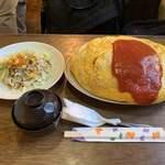 オムライス ひとみ - 「ジャンボオムライス」1,500円(税込)