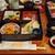 鎌倉御代川 - [料理] 懐石弁当 お料理 全景♪W (椀物の蓋を取った所)