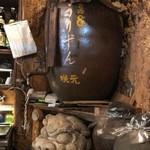 120795755 - 古酒(クースー)の甕