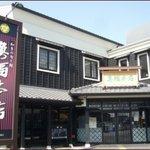 魚福本店 - ファサード