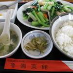 魯園菜館 - 芝海老と青梗菜の炒め定