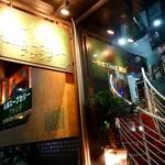 札幌スープカリー アナンダ -