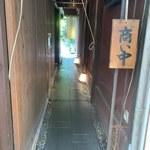 Tsukiakari - 外観