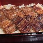 Tsukiakari - 穴子、牡蠣膳 1850円