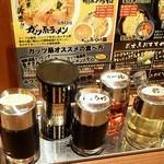 麺屋ZERO1 - 調味料