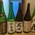 日本料理秀たか - ドリンク写真: