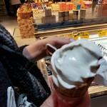 稚内牛乳 - 料理写真: