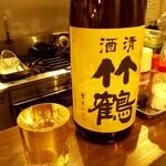 ビール長屋 貫太郎 - マイレビさんは竹鶴