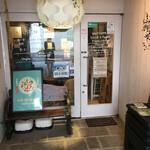 ヴィーガニック トゥー ゴー - お店の外観