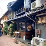 nagoyasumiyakiunagikashiwatogawa - 外観