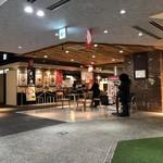 麺屋 丸鶏庵 - 遠景